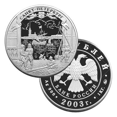 100 рублей 2003г. Пруф ММД Санкт-Петербург