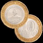 10 рублей 2009г. СПМД Республика Адыгея (из оборота)