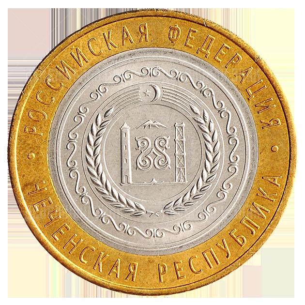 10 рублей 2010г. СПМД Чеченская Республика (мешковая)
