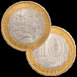 10 рублей 2011г. СПМД Елец, Липецкая область (мешковая)