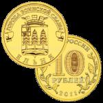 10 рублей 2011г. СПМД Ельня (мешковая)