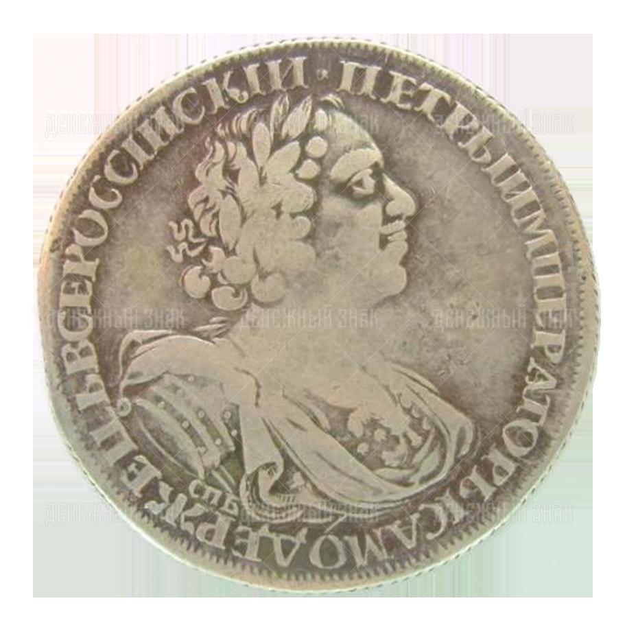1 рубль 1724 г. Петр I Солнечный, в латах состояние VF