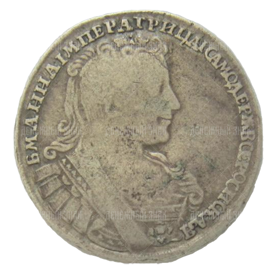 полтина 1732 г. всеросиская состояние VF