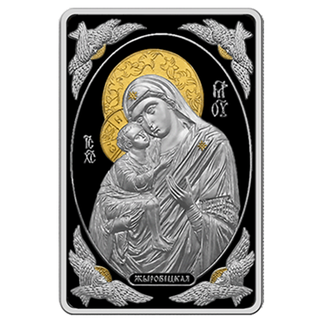 500 рублей 2014г. Пруф Богородица Жировицкая