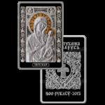 500 рублей 2013г. Пруф Богородица Иверская