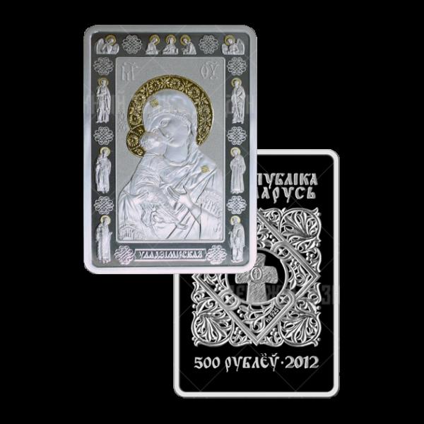 500 рублей 2012г. Пруф Богородица Владимирская