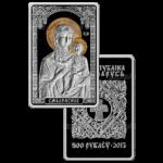 500 рублей 2013г. Пруф Богородица Смоленская