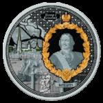 1 доллар 2015г. Пруф Петр I Великий