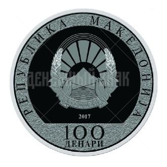 100 денар 2017г. Пруф Год Петуха (Македония)
