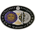 10 денар 2015г. Пруф Козерог