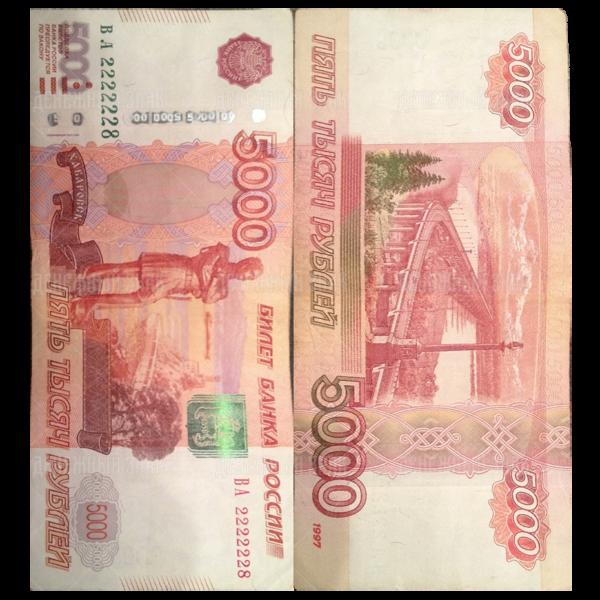 5000 рублей с красивым номером ВА 2222228