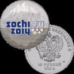 25 рублей 2011г. АЦ СПМД Эмблема Игр