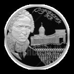2 рубля 2009г. Пруф СПМД Архитектор А.Н. Воронихин, к 250-летию со дня рождения