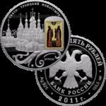 25 рублей 2011г. Пруф СПМД Свято-Троицкий монастырь, г. Муром Владимирской обл.