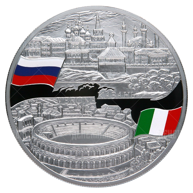 25 рублей 2013г. Пруф СПМД Казань-Верона