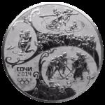 100 рублей 2011г. Пруф-лайк СПМД Русская зима