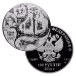 100 рублей 2012г. Пруф СПМД Русская зима