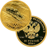 50 рублей 2011г. Пруф СПМД Бобслей