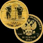 50 рублей 2011г. Пруф СПМД Керлинг