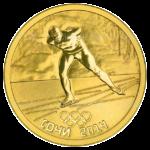 50 рублей 2012г. Пруф СПМД Конькобежный спорт