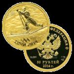 50 рублей 2012г. Пруф СПМД Лыжный спорт