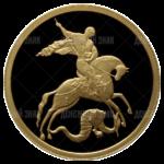 50 рублей 2012г. Пруф ММД Георгий Победоносец