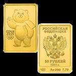 50 рублей 2012г. АЦ Белый Mишка