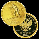 50 рублей 2013г. Пруф СПМД Биатлон