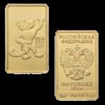 100 рублей 2011г. АЦ Леопард