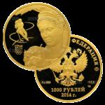 1000 рублей 2012г. Пруф СПМД Фауна Сочи