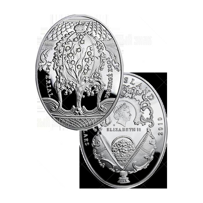 """2 доллара 2010г. Яйцо """"Ландыши"""""""