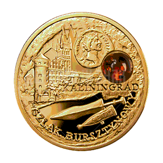 5 долларов 2008г. Пруф Калининград