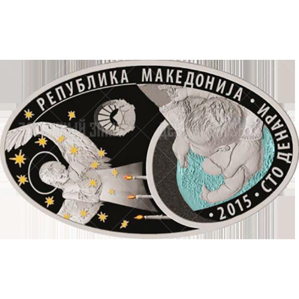 100 денаров 2015г. Пруф Ольга