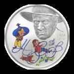 2 рубля 2008г. Пруф СПМД Детский писатель Н.Н. Носов - 100 лет со дня рождения (23.11.1908 г.)