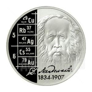 2 рубля 2009г. Пруф ММД Учёный-энциклопедист Д.И. Менделеев - 175 лет со дня рождения