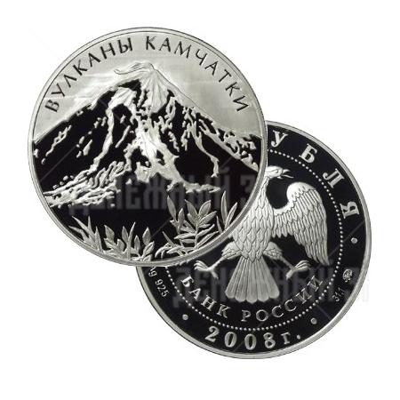3 рубля 2008г. Пруф ММД Вулканы Камчатки