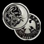 3 рубля 2008г. Пруф ММД Бык (Лунный календарь)