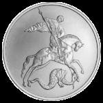 3 рубля 2009г. АЦ СПМД\ММД Георгий Победоносец