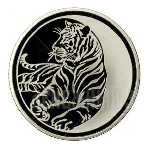 3 рубля 2009г. Пруф ММД Тигр