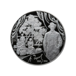 100 рублей 2009г. Пруф-лайк СПМД 150-летие со дня рождения А.П. Чехова