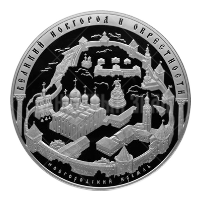 200 рублей 2009г. Пруф-лайк СПМД Исторические памятники Великого Новгорода и окрестностей