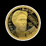 50 рублей 2009г. Пруф СПМД 150-летие со дня рождения А.П. Чехова