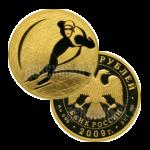 200 рублей 2009г. Пруф СПМД Конькобежный спорт
