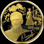 100 рублей 2009г. Пруф СПМД 150-летие со дня рождения А.П. Чехова