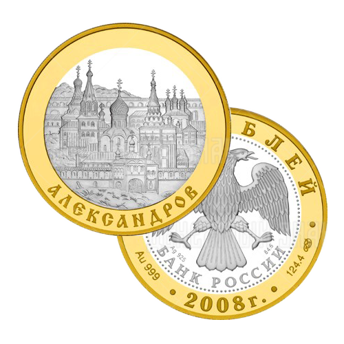 100 рублей 2008г. Пруф СПМД Александров (Золотое кольцо России)