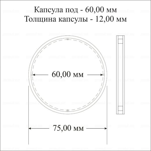 1900-0260