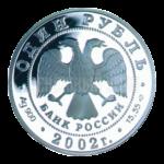 5109-0055a