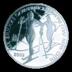 5111-0098r