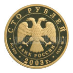 5217-0031a