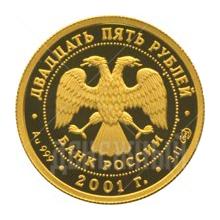 5215-0011a